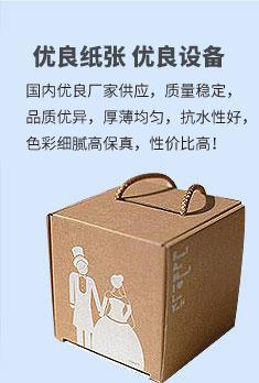 济南包装盒印刷