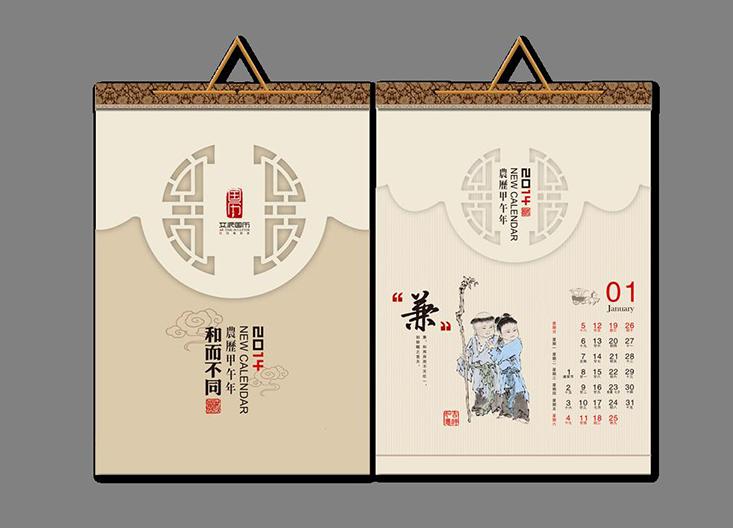 济南台历挂历印刷