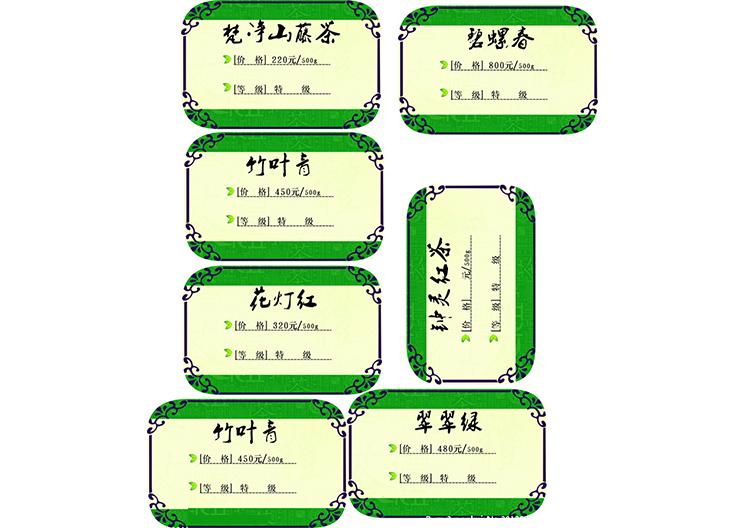 济南标签印刷